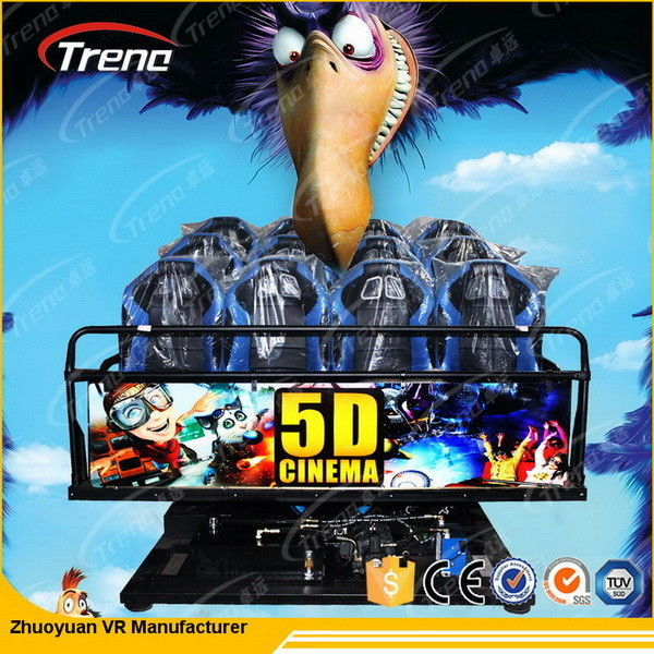 70 PCS 5D Movies 7 7D Movie Theater Amazing Gun Shooting Cinema Simulator With Electric Hydraulic System